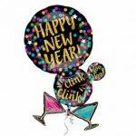"""Óriás fólia lufi 24"""" 60cm Happy New Year szilveszteri lufi, 3399901"""